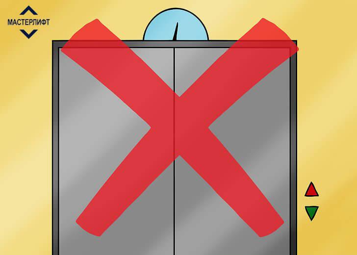Когда нельзя использовать лифт?